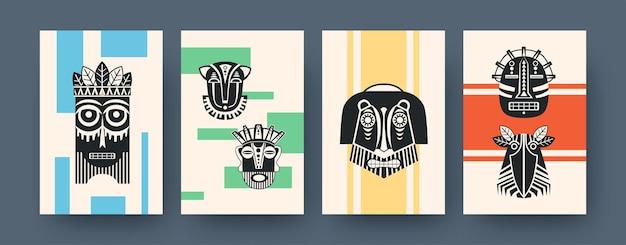 アフリカの部族のマスクと現代アートのポスターのセット。ベクトルイラスト。さまざまな構成のアフリカの部族マスクのコレクション