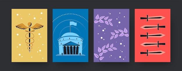 고대 로마 상징이 있는 현대 미술 포스터 세트. 삽화. 씨