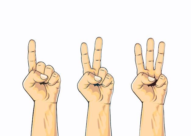 1、2、3の手の記号を数えるセット。 3つのステップまたはオプションの概念。ベクトルイラスト
