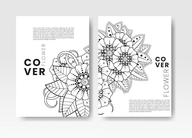 Набор обложки с цветком менди