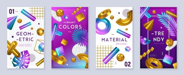 トレンディな鮮やかな色の幾何学的な抽象的な形のカバーのセット