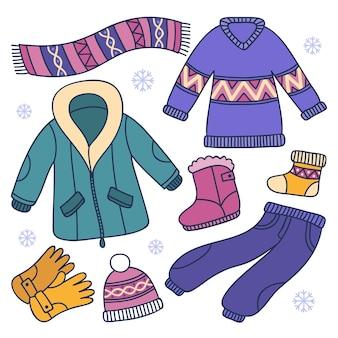 아늑한 겨울 옷 세트