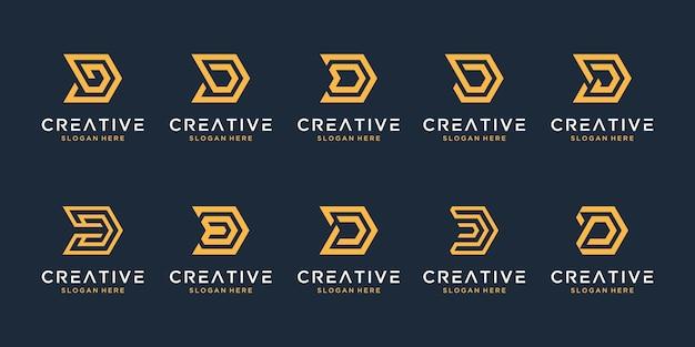 창조적 인 편지 d 로고 디자인 서식 파일의 집합입니다.