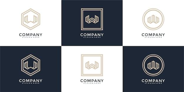 創造的なモノグラム文字wロゴデザインテンプレートのセット