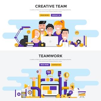 創造的なチームワークのセット