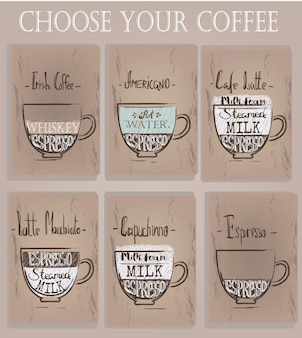 別のコーヒーとカップのセット。ベクトルイラスト