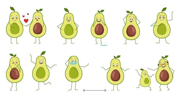 흰색 배경에 격리된 감정을 가진 귀여운 아보카도 캐릭터 세트. 웃기거나 슬픈 영웅, 녹색 과일과 채소는 놀고, 사랑에 빠지고, 거리를 유지합니다. 벡터 평면 그림