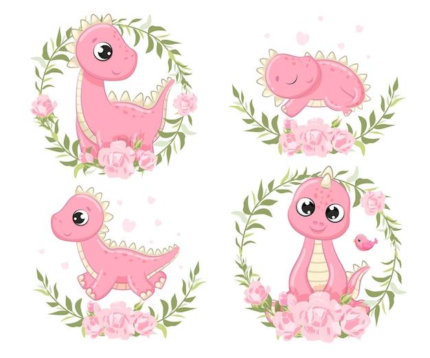 かわいい赤ちゃん恐竜イラストのセットです。ベビーシャワー、グリーティングカード、パーティの招待状、ファッション服のtシャツプリントのベクトルイラスト。