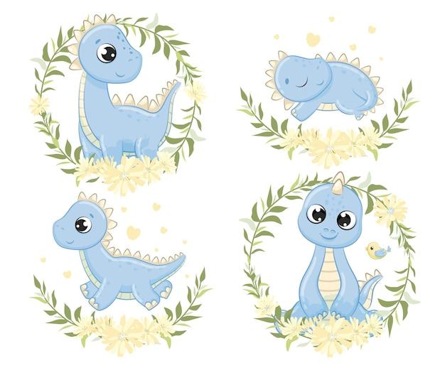 귀여운 아기 공룡 그림 세트입니다. 베이비 샤워, 인사말 카드, 파티 초대장, 패션 의류 티셔츠 인쇄를 위한 벡터 삽화.