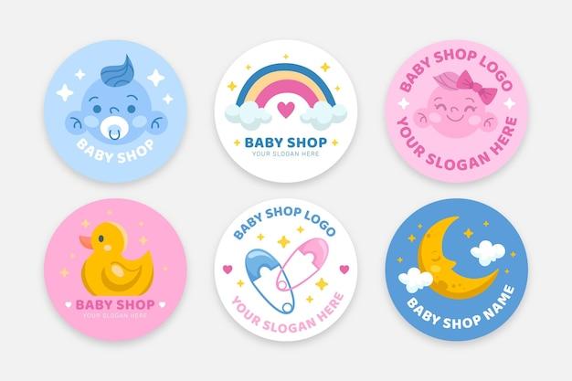 かわいい赤ちゃんのロゴのセット