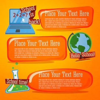 コンピューター、グローブ、化学フラスコで学校バナーに戻るかわいいのセットです。あなたの広告テキストのための場所で。