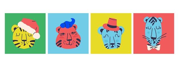 Набор милых мультяшных тигрят. разноцветные векторные иллюстрации для дизайна.