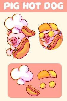 オプションの外観を持つホットドッグのマスコットのロゴが付いたかわいいシェフの豚のセット。