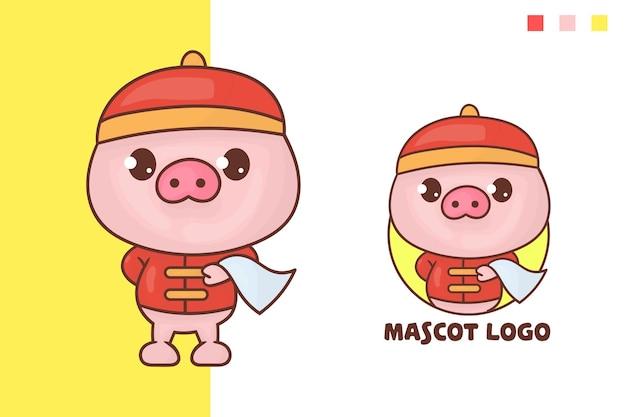 선택적 모양의 귀여운 중국 돼지 요리사 마스코트 로고 세트.