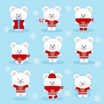 さまざまなポーズで赤いセーターのかわいいクリスマスホッキョクグマのセット