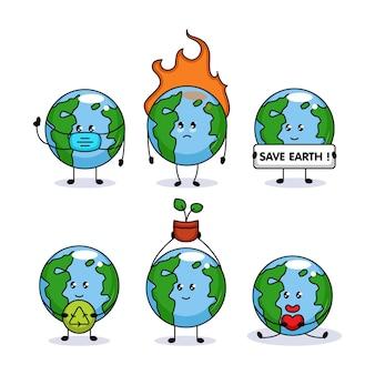 かわいい地球環境マスコットコンセプトのセット