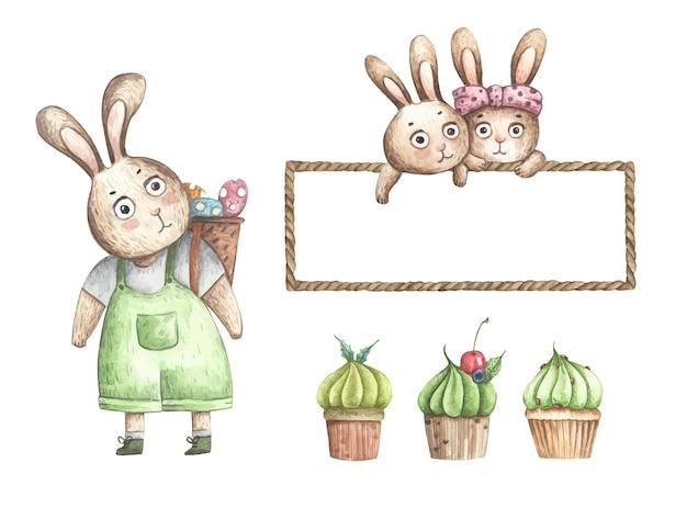 かわいいイースターキャラクターとデザイン要素のセットです。イースターバニー、そしてカップケーキ。水彩イラスト。