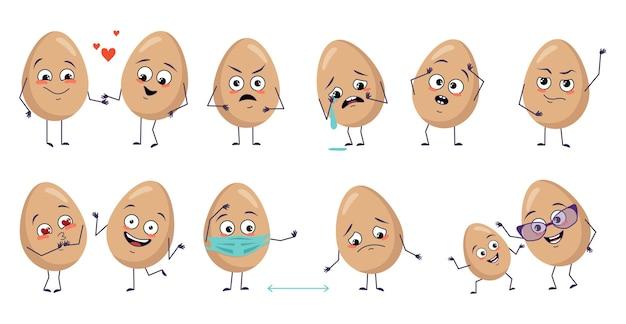 感情の顔の腕と脚のかわいい卵のキャラクターのセット幸せなイースターの装飾笑顔または悲しいf ...