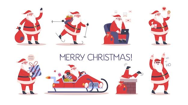 Набор милый забавный санта-клаус в очках, празднующих рождество и новый год. счастливый санта с сумкой и подарками, катается на лыжах и веселится. санта с помощью ноутбука. современный санта-клаус. иллюстрация