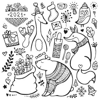 귀여운 손으로 그린 크리스마스, 새 해와 겨울 요소 흰색 배경에 고립의 집합입니다. 겨울 옷을 입은 곰, 여우, 개, 올빼미. 낙서 모음.