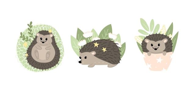 かわいいハリネズミのセットです。森の動物。フラットベクトル漫画イラスト