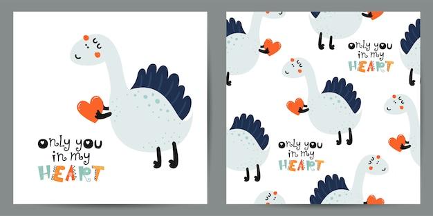 かわいいイラストと恐竜とのシームレスなパターンのセット