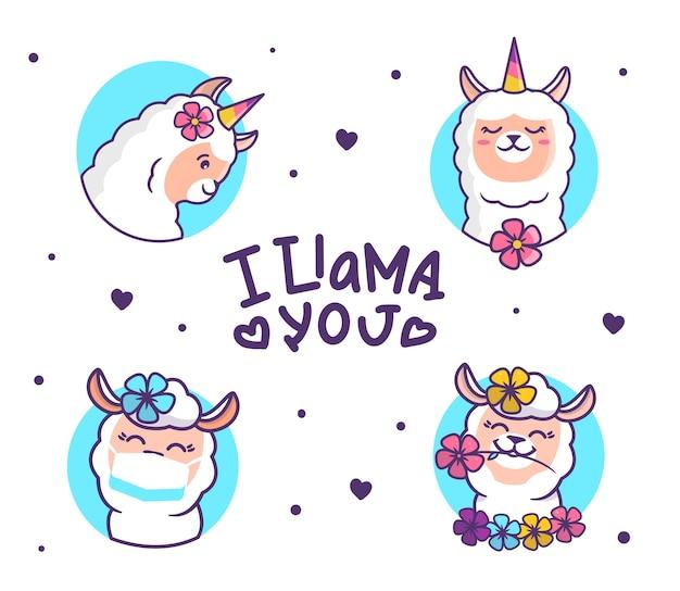 かわいいラマのセット。花、マスクを持つ漫画風の動物。