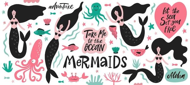 귀여운 인어, 바다 식물, 동물 세트. 벡터 만화 캐릭터