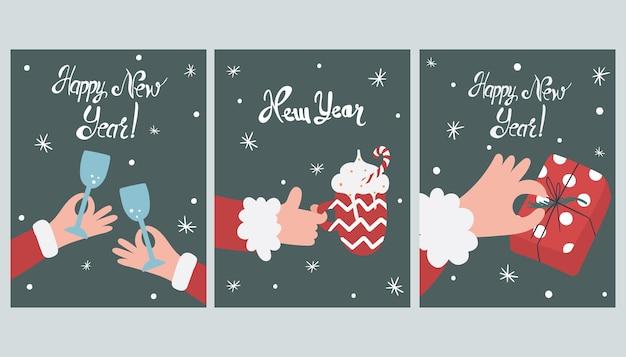かわいい年賀状のセットです。クリスマスを祝う。漫画風のイラスト。