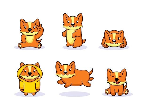 かわいいオレンジ色の犬の動物のマスコットデザインのセット