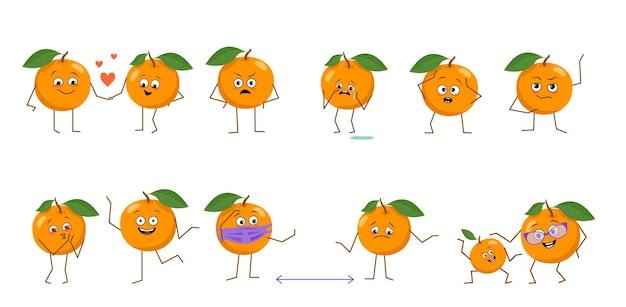 흰색 배경에 격리된 다른 감정을 가진 귀여운 오렌지 캐릭터 세트. 웃기거나 슬픈 영웅, 과일은 놀고, 사랑에 빠지고, 거리를 유지합니다. 벡터 평면 그림