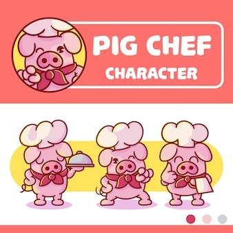 オプションの外観を持つかわいい豚のシェフのキャラクターのセット。プレミアムカワイイ
