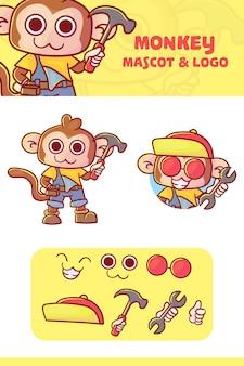 옵션 모양의 귀여운 수리 원숭이 마스코트 로고 세트. 프리미엄 카와이