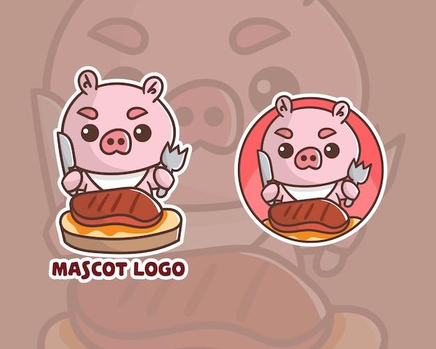 선택적 apprearance와 함께 귀여운 스테이크 돼지 고기 마스코트 로고 세트.