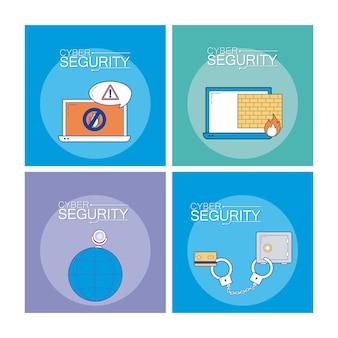 サイバーセキュリティアイコンコレクションのセット