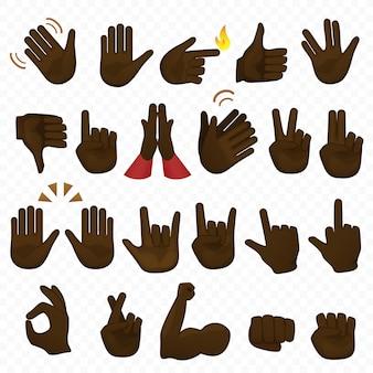어두운 검은 아프리카 계 미국인 제스처 신호 손 아이콘 기호 집합