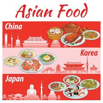 アジアのおいしいと有名な食べ物のバナーのセット