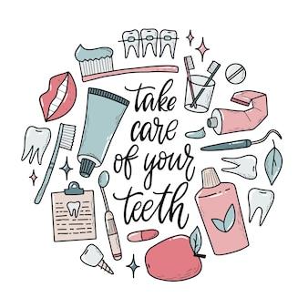 Набор рисунков стоматологии и надписи цитата