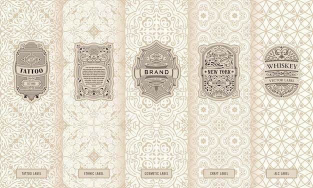 デザイン要素ラベルロゴとフレームのセット