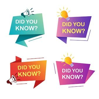 メガホン、アイデアサイン、折り紙バナー付きのバッジをご存知でしたか?