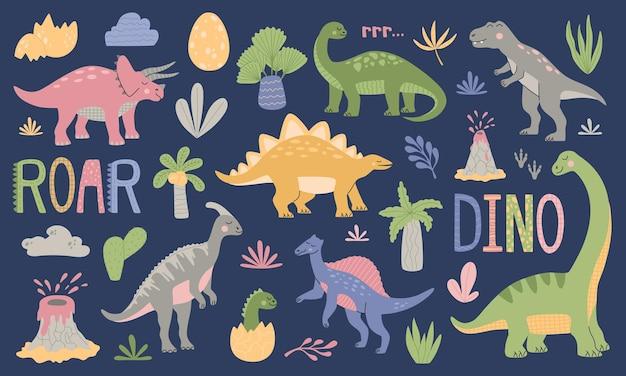 열대 식물, 야자수, 화산, 그리고 dino roar라는 비문 사이에 다양한 색색의 귀여운 공룡 세트. 파란색 배경에 고립 된 만화 동물입니다. 손으로 그린 현대 평면 벡터 일러스트 레이 션.