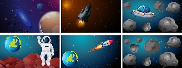 Набор различных космических сцен