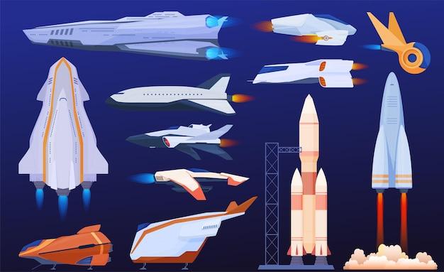 幻想的なスタイルのさまざまな宇宙船のセット