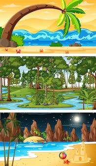 さまざまな種類の森の水平方向のシーンのセット