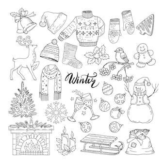 さまざまな冬の要素のセット。休日のオブジェクトのイラスト。クリスマスと新年の手描きオブジェクトの概念