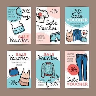 Набор скидочных купонов на женскую одежду