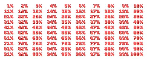 白で隔離の割引番号のセット