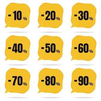 할인 기호 배너 또는 포스터 특별 제공 가격 표지판 세트