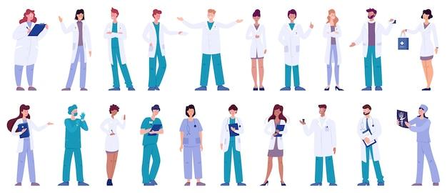 さまざまなポーズ、顔の感情、ジェスチャーを持つ医師と看護師のキャラクターのセット。患者と話している医療従事者。
