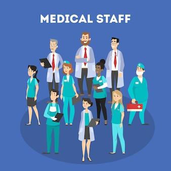 医師の文字のセット。制服を着たプロの医療チーム。ヘルスケアの職業。図